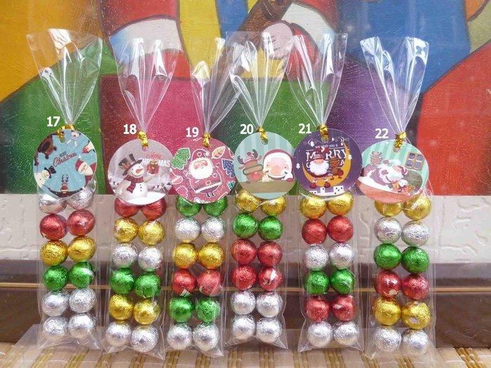 DIY商品~12顆雙排巧克力串+聖誕小卡任選~結婚禮小物送客禮品贈品聖誕節母親節二次進場婚宴囍糖情人節來店禮滿額禮迎賓禮