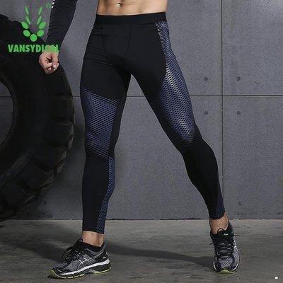 【蘑菇小隊】健身褲男緊身長褲爆汗褲彈力籃球速干訓練反光夜跑步褲-MG62623