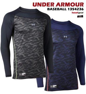 日本 UA 長袖棒球練習衣 運動上衣 長袖排汗衫 棒球內衣 緊身衣 UNDER ARMOUR 1354236 棒球訓練衣