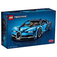 LEGO Technic 42083: Bugatti Chiron