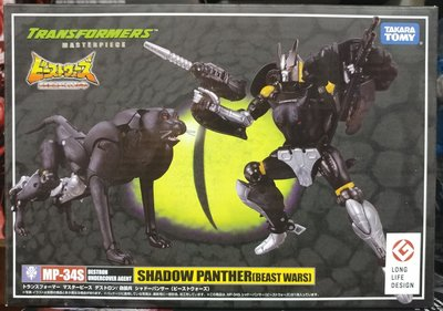 Takara Tomy Transformers MP-34s Shadow Panther (Beast Wars)