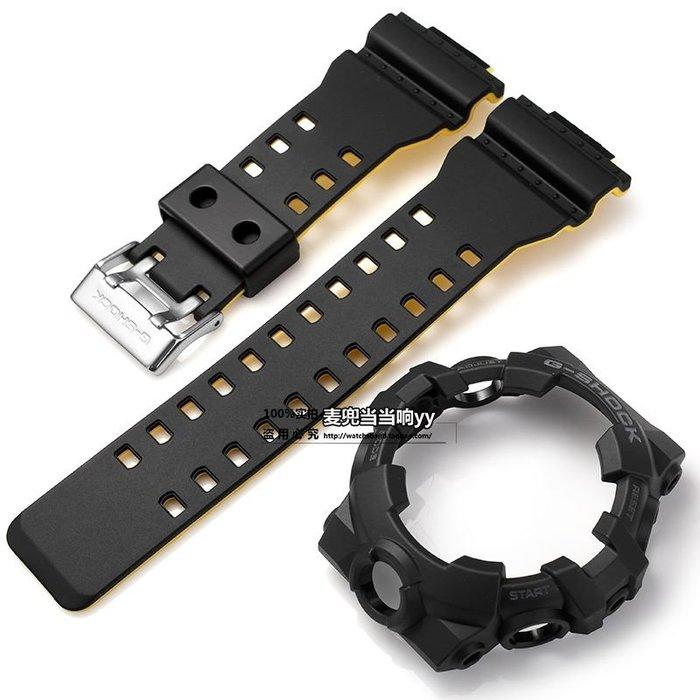 手錶帶 手錶配件卡西歐手表帶手表殼GA-700BY/400BY/100BY/110BY/700SE男手表配件配件手錶配件