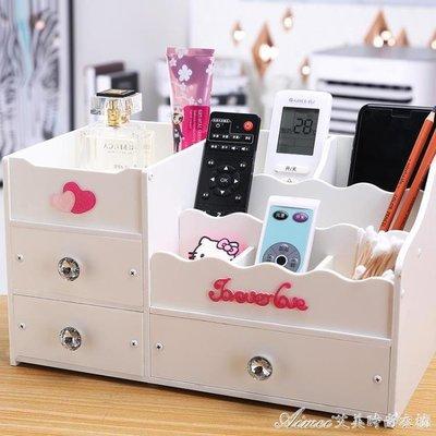 家用茶幾桌面多功能紙巾盒客廳遙控器收納...