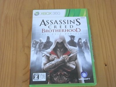 【小蕙館】XB360 ~ Assassin's Creed Brotherhood 刺客教條 兄弟會 (純日版)