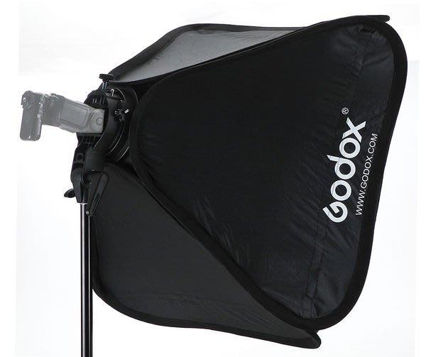 呈現攝影-Godox SF萬能閃燈支架+折疊柔光罩 60x60cm Bowens保榮口 外接閃燈+棚燈柔光箱 離機閃