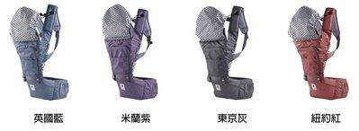 【魔法世界】Pognae No.5 超輕量機能坐墊型背巾