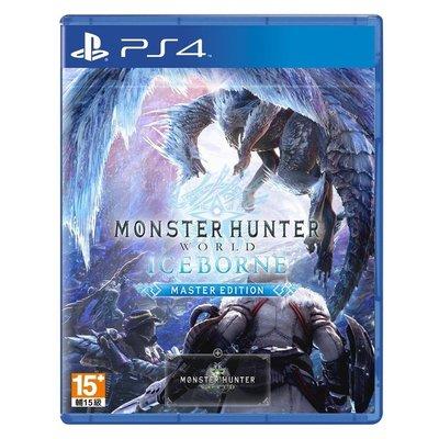 小菱資訊站《PS4》【魔物獵人 世界:...