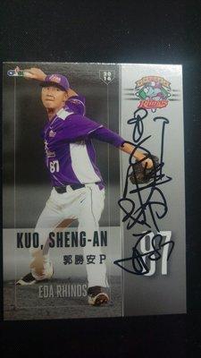 2017發行 2016 中華職棒 職棒27年 球員卡 義大犀牛 富邦悍將 郭勝安 親筆簽名卡 023