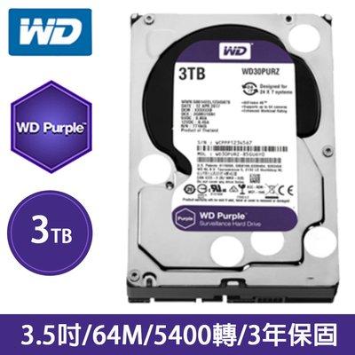 【彩盒公司貨三年保】WD Purple 3TB WD30PURZ 紫標3.5吋監控專用硬碟