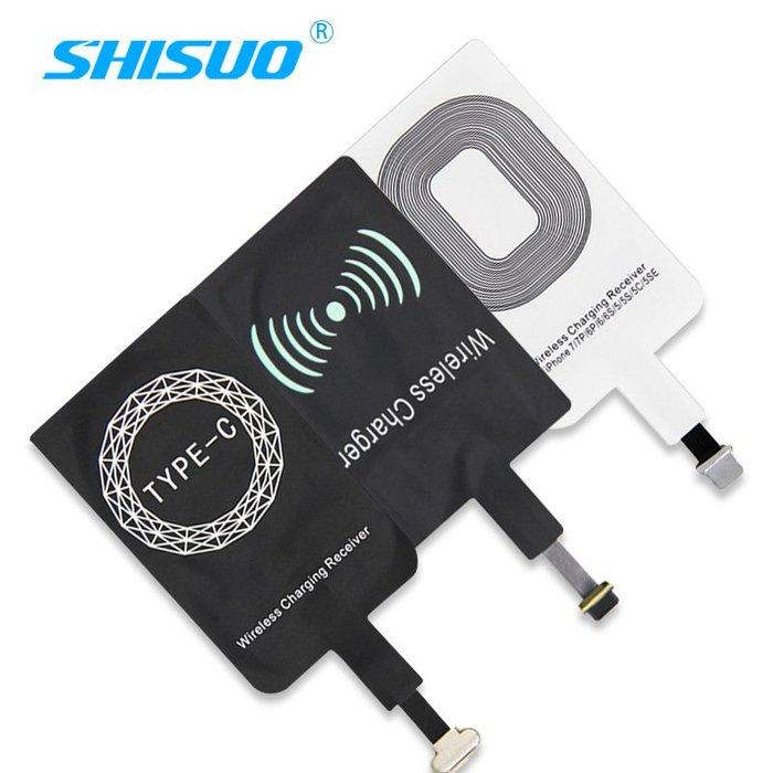 蘋果iphone7/6p無線接收器適用蘋果安卓華為type-c手機外置無線充