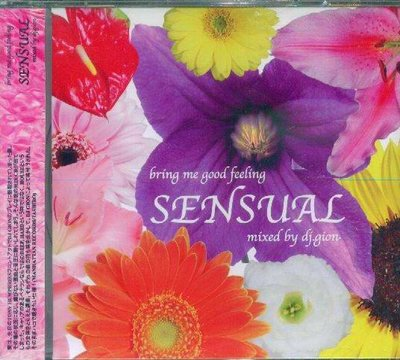 K - DJ.GION FIRST-MIX CD SENSUAL - 日版 Quartermaster - NEW