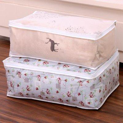 收納家居!!!透明防水裝棉被子的收納袋防潮防塵衣物整理袋衣服打包儲物袋家用