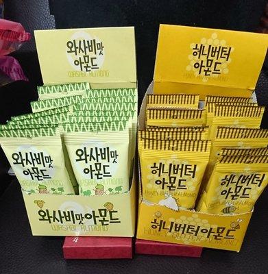 ~魔寶窩~韓國超人氣,好吃的投降Tome Gilim 蜂蜜奶油杏仁果、蜂蜜芥末杏仁果,35g