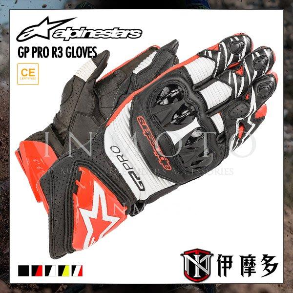 伊摩多※義大利 GP PRO R3 GLOVES A星 碳纖維 歐盟認證 競速 長手套 5色 / 紅白黑