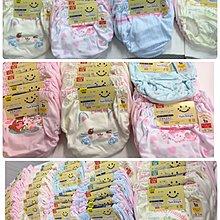 現貨 日本製 Twin Dimple girls 女童內褲 小褲 100%純棉  新點點款 100-130cm 2枚/組