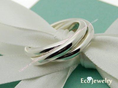 《Eco-jewelry》【Tiffany&Co】經典絕版款 三環戒指 純銀925戒指-四種尺寸~專櫃真品 已送洗