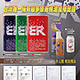 打檔機車認證機油~酯類機油 DUCATI SUZUKI BMW Kawasaki HONDA YAMAHA KYMCO