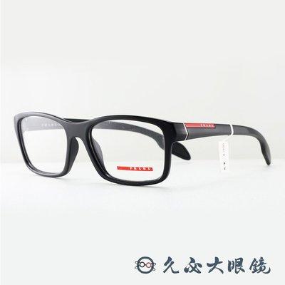 【久必大眼鏡】Prada 鏡框 VPS...