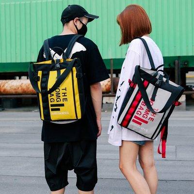 時尚潮流男生後背包兩用手提學生書包女原宿日繫潮校園情侶背包   全館免運