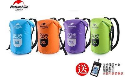 《旅遊生活》Naturehike NH 500D 30L 30公升 雙肩防水背包 防水袋 漂流袋 防水包 裝備包 後背包