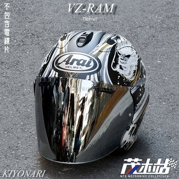 ❖茂木站 MTG❖ 日本 Arai VZ-RAM 3/4 安全帽 半罩 2020 全新花色 。KIYONARI 清成龍一