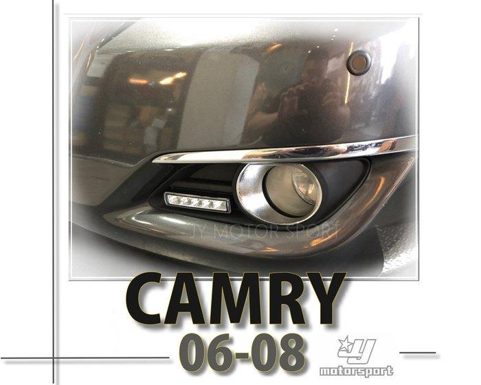 小傑車燈精品-- 全新CAMRY 06 07 08 年 6代 DRL LED 日行燈 晝行燈 福燦製 2年保固
