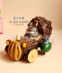 【紫色風鈴1】宮崎駿龍貓工藝品TOTORO 兔子飛船飛車款