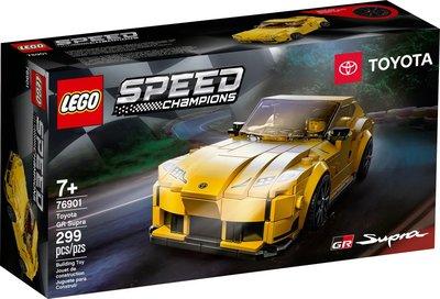 【樂GO】樂高 LEGO 76901 Toyota GR Supra SPEED系列 積木 盒組 玩具 禮物 正版全新