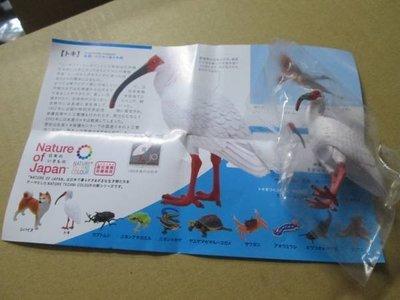 素食天堂~ 的動物 Nature of Japan 2 單賣朱鷺