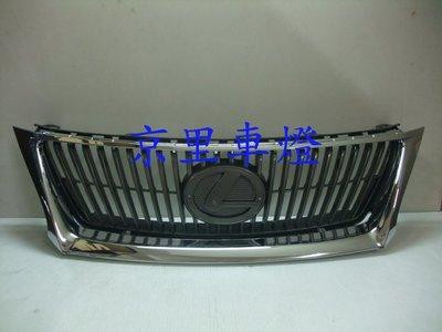 京里車燈專網 凌志 LEXUS IS250 IS-250 09 10 11 12年 原廠型水箱罩含外框一之4000