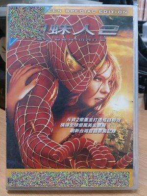 挖寶二手片-D02-009-正版DVD-電影【蜘蛛人2】-陶比麥奎爾 克絲汀鄧斯特 艾爾菲摩里納(直購價)海報是影印