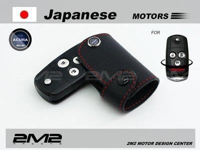 ACURA MDX TL TSX RSX LAC01-2-A 汽車 晶片 鑰匙 折疊 鑰匙包 皮套 智慧型