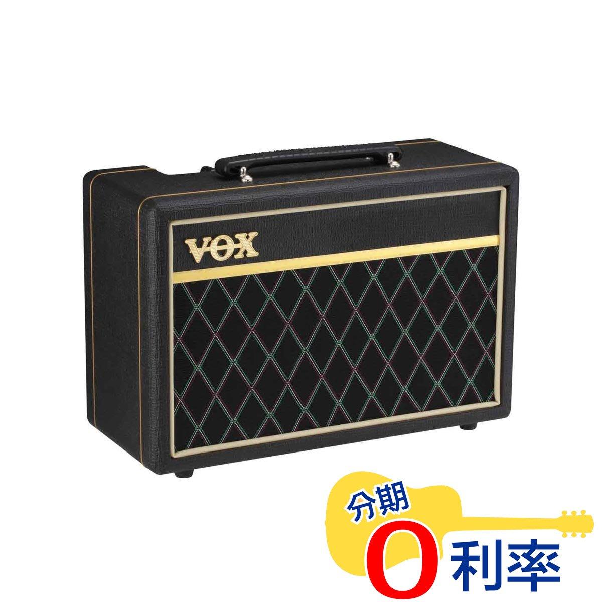 『放輕鬆樂器』全館免運費 VOX Pathfinder Bass Amplifier 10瓦 電貝斯 音箱 bass音箱