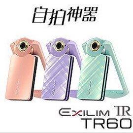CASIO TR60 自拍神  9成新...