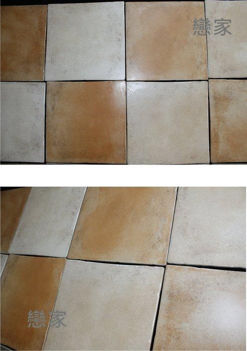 《戀家磁磚工作室》義大利復古窯變石英磚 30.5*30.5公分 特價中