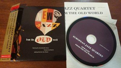 秘藏盤系列限定生產EUROPEAN JAZZ QUARTET New jazz from the old world 1957年德國經典發燒罕見盤絕版稀有