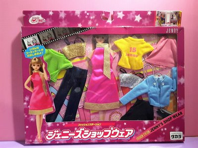 【Mika】珍妮配件 時尚洋裝褲子外套組(不含娃娃)Jenny 莉卡 Licca*現貨