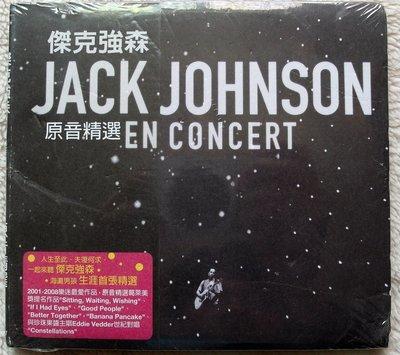 ◎2010全新CD未拆!精選19首-傑克強森-Jack Johnson-原音精選-珍珠果醬主唱世紀對唱等19首好歌◎
