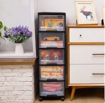『格倫雅』收納箱塑膠抽屜式收納櫃玩具整理箱衣服儲物箱透明櫃子收納盒^11635