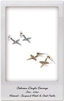 美國東村【Solo】羽蛇神杖 垂墜式 耳環 Caduceus Dangle Earrings(古銀/古銅)