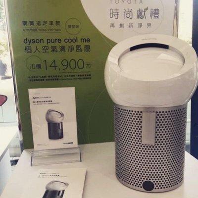 Dyson空氣清淨機