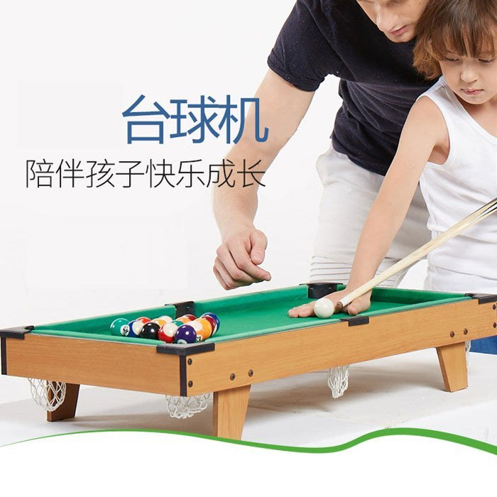 5Cgo【樂趣購】35277822119 新款時尚迷你小型兒童台球桌室內家用桌球台小孩寶寶桌球兒童孩子玩具組裝檯球桌大號