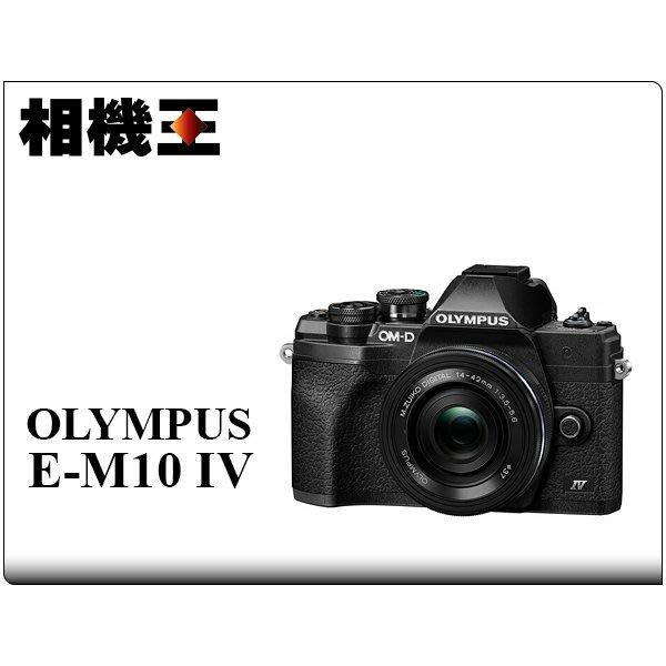 ☆相機王☆Olympus E-M10 Mark IV Kit組 黑色〔含14-42mm〕公司貨【接受預訂】2