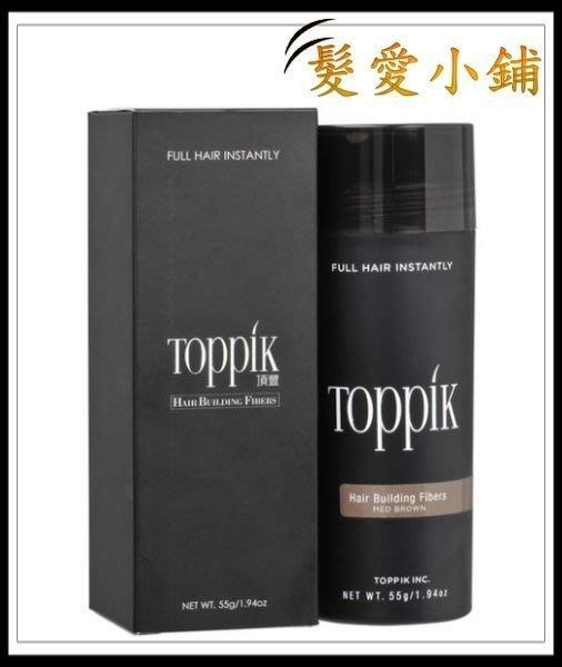 髮愛小舖、可與生髮水一起使用的假髮,頂豐Toppik纖維式假髮5個月用量(9色可選)