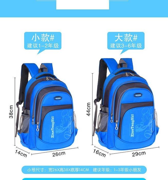 東大門平價鋪   書包小學生 男女童1-2年級兒童超輕背包,3-6年級雙肩減負護脊書包