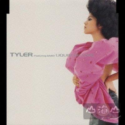 【出清價】液態的愛/泰勒---FHCB5002