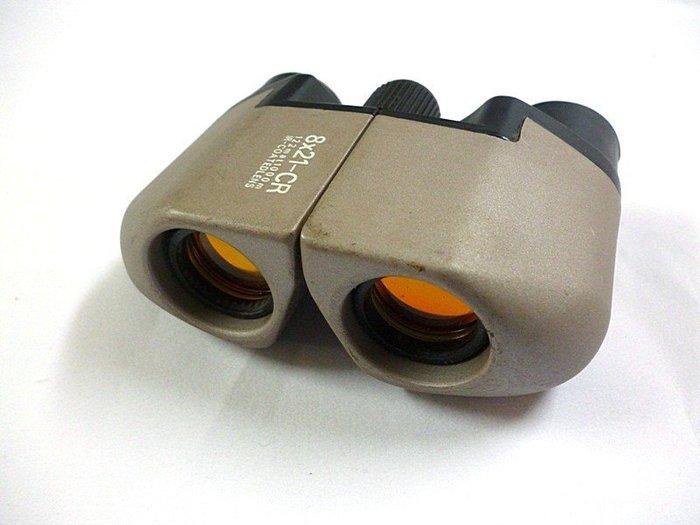 ☆寶藏點☆IR-COATEDLENS 8X21-CR 雙筒 望遠鏡 所有功能正常 歡迎貨到付款 jj121