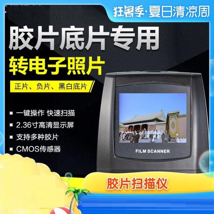 奇奇店-XJ-100膠卷底片掃描儀135膠片掃描儀高清膠卷掃描儀便攜#支持多種膠片 #簡單操作