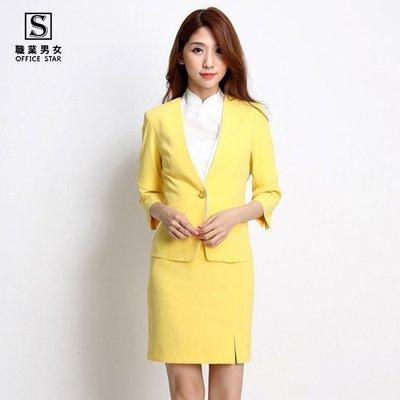 【13023】職業男女OFFICE ☆ STAR 鮮色系七分袖外套 黃/藍 兩色