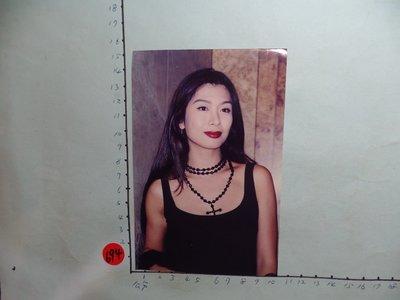 吳家麗,懷舊名星